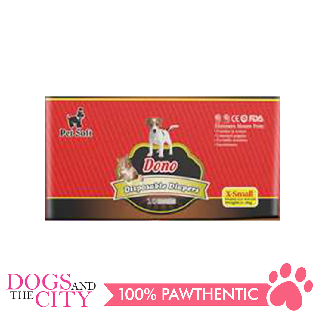 Dono Disposable Diaper Extra Small (18 pieces per pack) - All Goodies for Your Pet