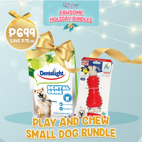 DATC Christmas Play and Chew Small Dog Bundle Set