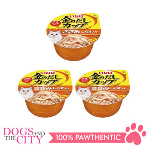 INABA IMC-145 Chicken Fillet in Gravy Topping Shirasu Cat Wet Food 70g (3 packs)