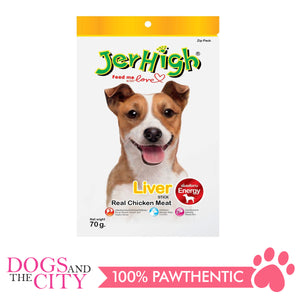 Jerhigh Treats Liver 70g - All Goodies for Your Pet