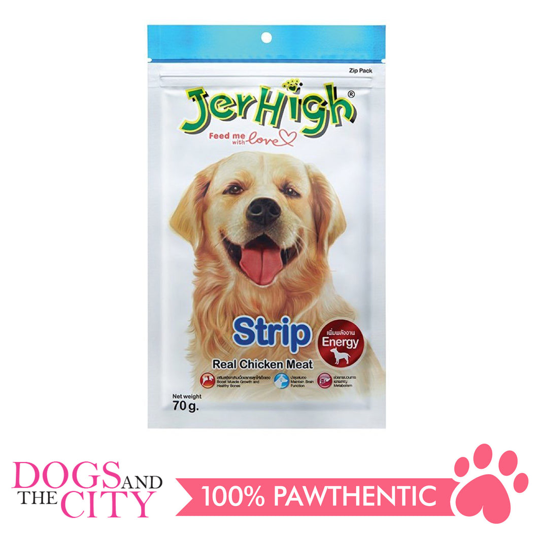 Jerhigh Treats Strip 70g - All Goodies for Your Pet