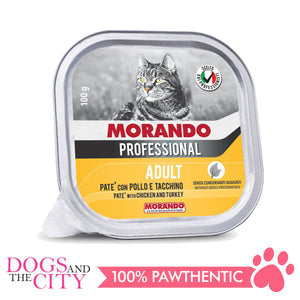 Morando Miglior Gatto Professional Chicken and Turkey Wet Food for Cats 100g (3 packs)