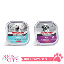 Load image into Gallery viewer, Morando Professional Dog Pate With Veal Junior Wet Dog Food 150g (3 Packs)
