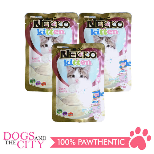 Nekko Cat Kitten Tuna Mousse 70g (3 packs) - All Goodies for Your Pet