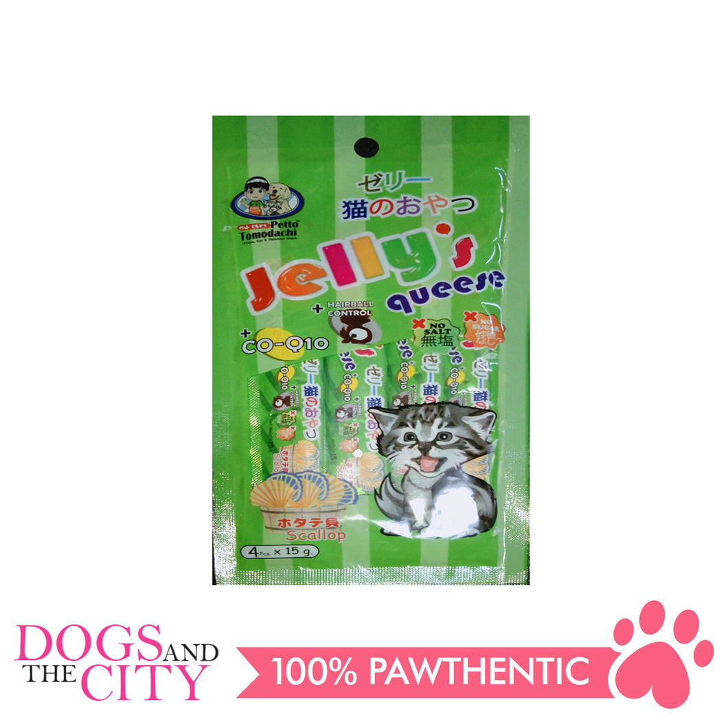 Petto Tamadochi Jelly Queeze Scallop 4X15g - All Goodies for Your Pet