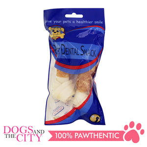 Pets Dental Snack GPP091916 Wrapped with Chicken Flavor 13cm