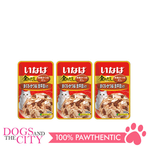 INABA IC-22 Tuna in Jelly Topping Solefish Cat Wet Food 60g (3 packs)