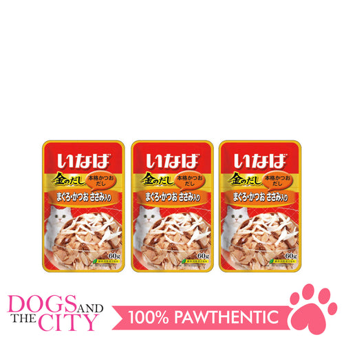 INABA IC-12 Tuna in Jelly Topping Chicken Fillet Cat Wet Food 60g (3 packs)