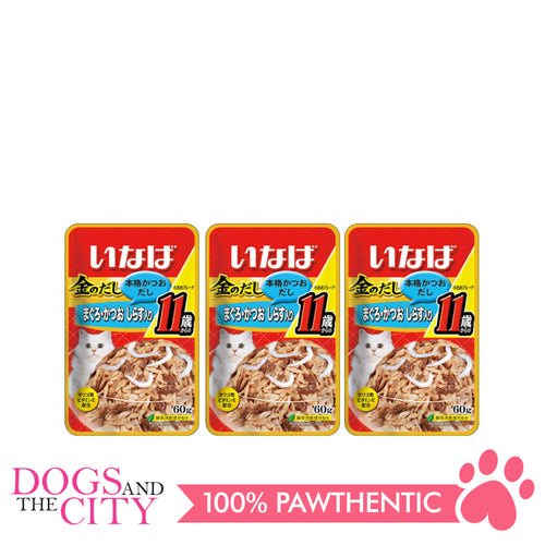 INABA IC-20 Tuna Small Flake in Jelly Topping Whitebait Cat Wet Food 60g (3 packs)