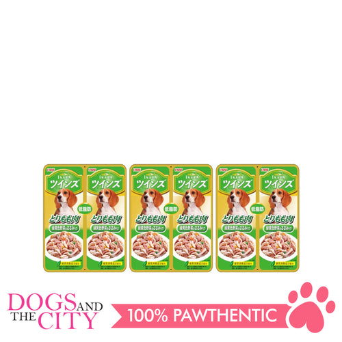INABA TW-03 Chicken Boneless Leg Meat with Chicken Fillet & Vegetables in Jelly 40g x 2 Dog Wet Food (3 PACKS)