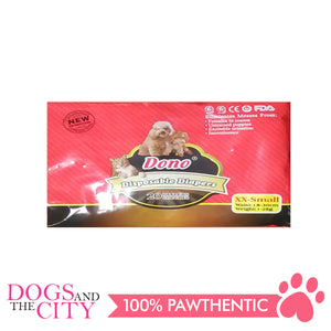 Dono Disposable Diaper XX-Small (20 pieces per pack) - All Goodies for Your Pet