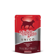 Load image into Gallery viewer, Morando Migliorgatto Unico Veal Mousse 85g Wet Food for Cats 100g (3 packs) - All Goodies for Your Pet