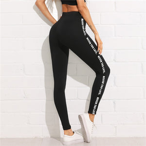 SweatyRocks Letter Print Leggings - athleisurebest.com