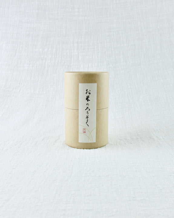 Rice Wax Candle (20 x 8cm)