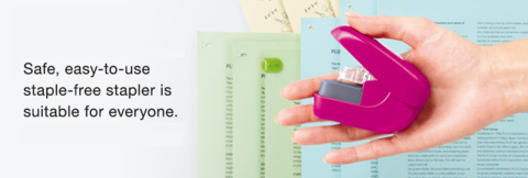 Safe Easy to Use Staple-Free Stapler