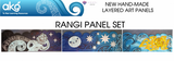 Handmade Panel Set - Ranginui