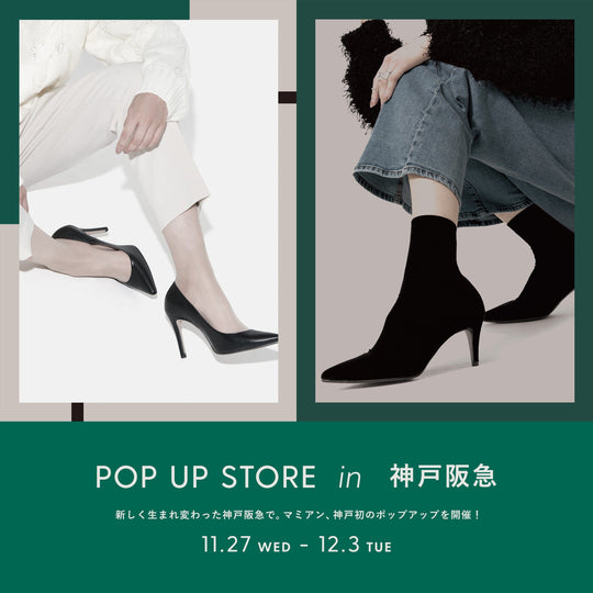 POP UP STORE in 神戸阪急