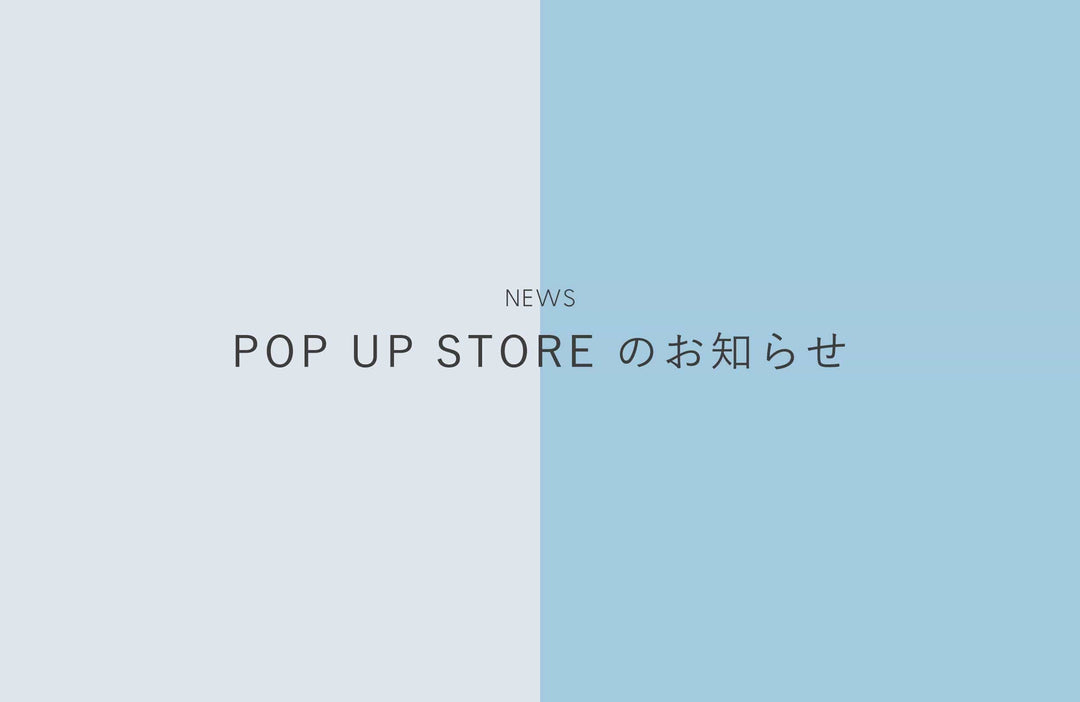 POP UP STORE in 京都伊勢丹