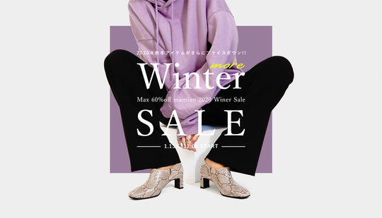 more Winter SALE