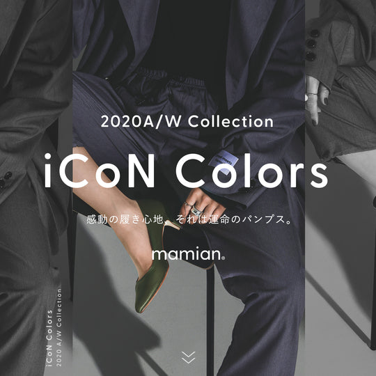 iCoN Colors 2020 S/S Collection