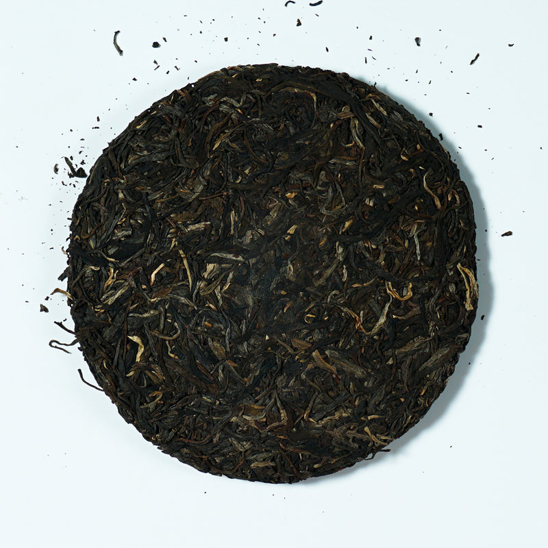 Chinese Shui Yun You, Award wining Ripe Pu'er Tea Cake- 2008 (357 gms)