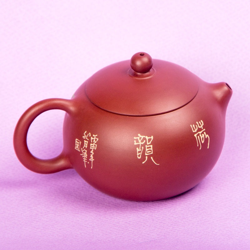 Swaying Lotus Tea Pot