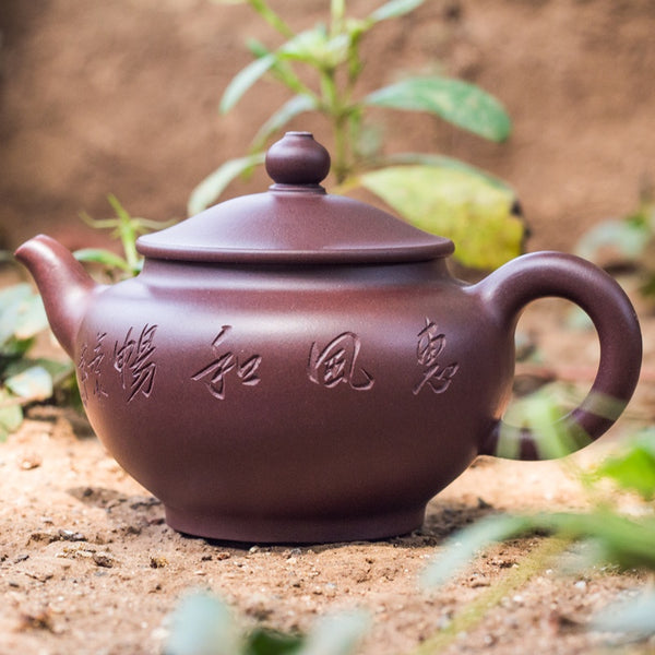 Calligrapher's Charm Tea Pot