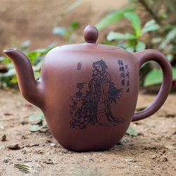 Hidden Geisha Tea Pot