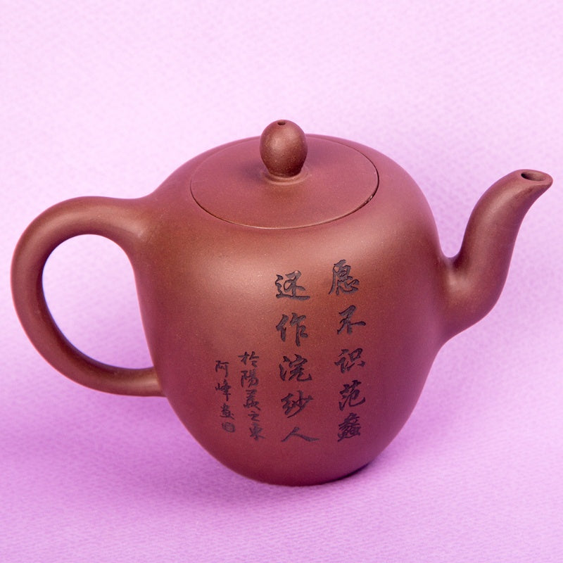 Geisha's Adobe Tea Pot