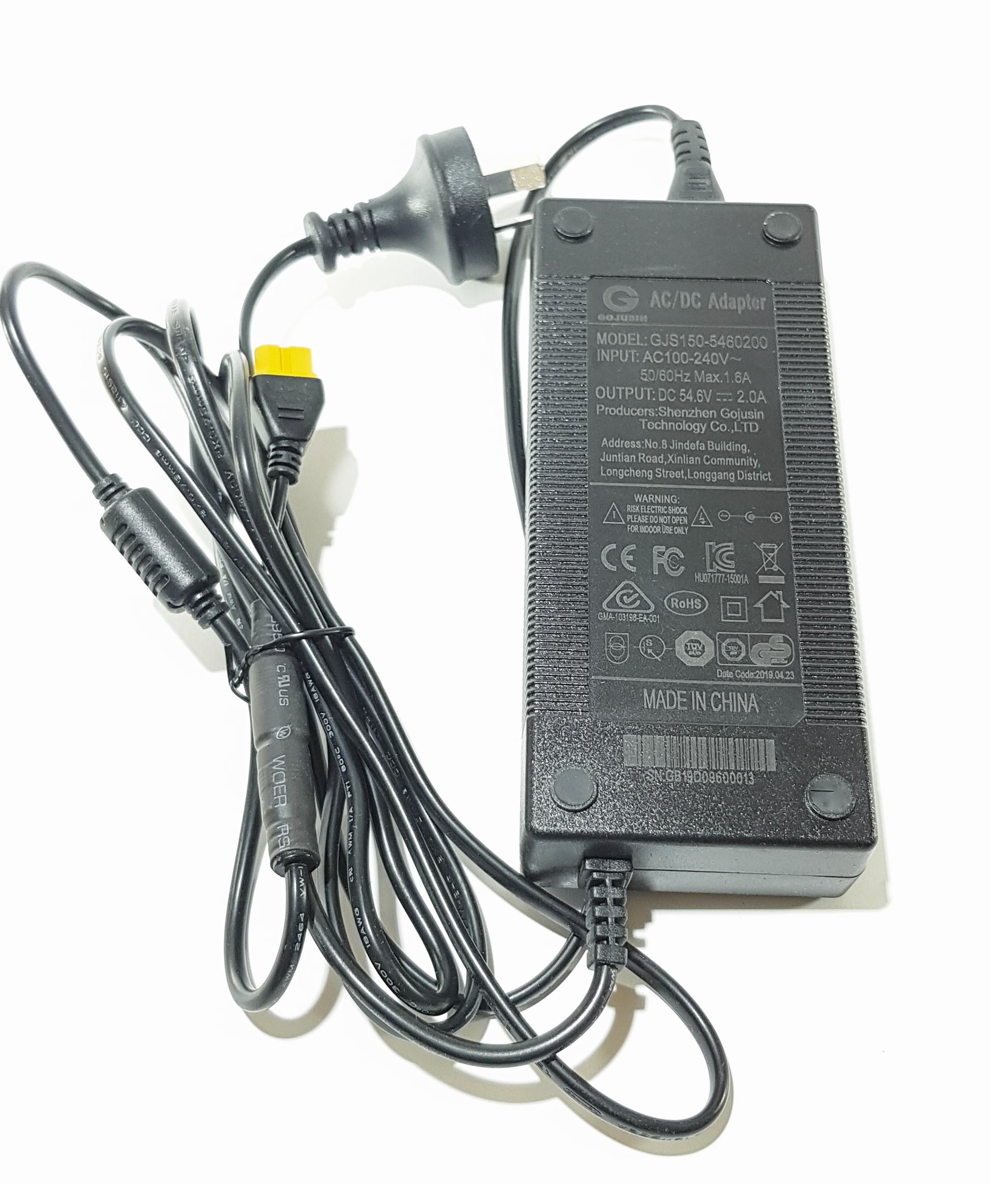 WideWheel Battery Charger