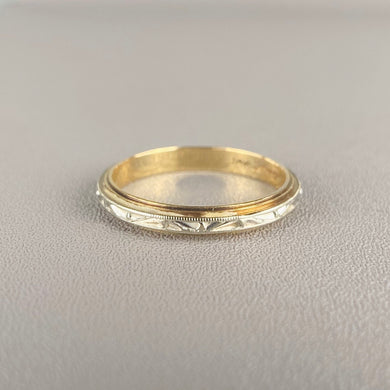 14k 2 tone vintage band by Lohengrin