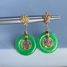 Load image into Gallery viewer, Jadeite donut earrings in yellow gold