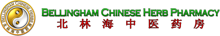 Bellingham Chinese Herb Pharmacy