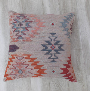 Gray Kilim Cushion Cushions