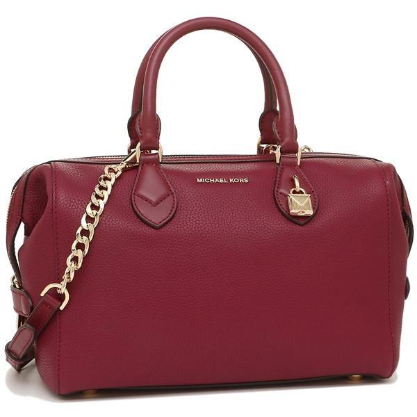 Michael Kors Grayson Leather Satchel - Mulberry -