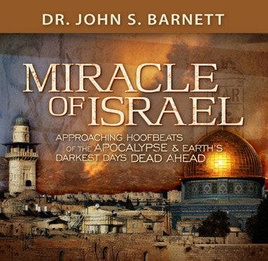 Miracle of Israel: The Jews - God's Sign (MP3 CD)