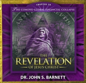 Coming Global Financial Collapse (MP3 CD)