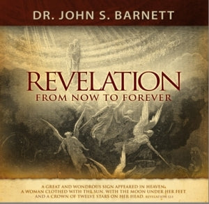 REVELATION: From Now to Forever (MP3 CD)