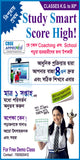 SmartSchool Home Tutor (24X7x365) for all subjects, for all classes (CBSE Approved)-DVDs
