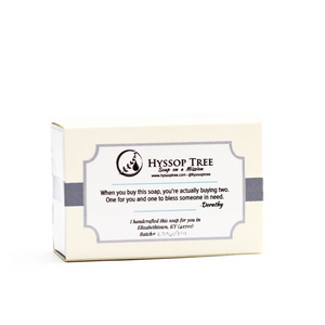 Handmade goat milk oatmeal soap with lavender essential oil by Hyssop Tree