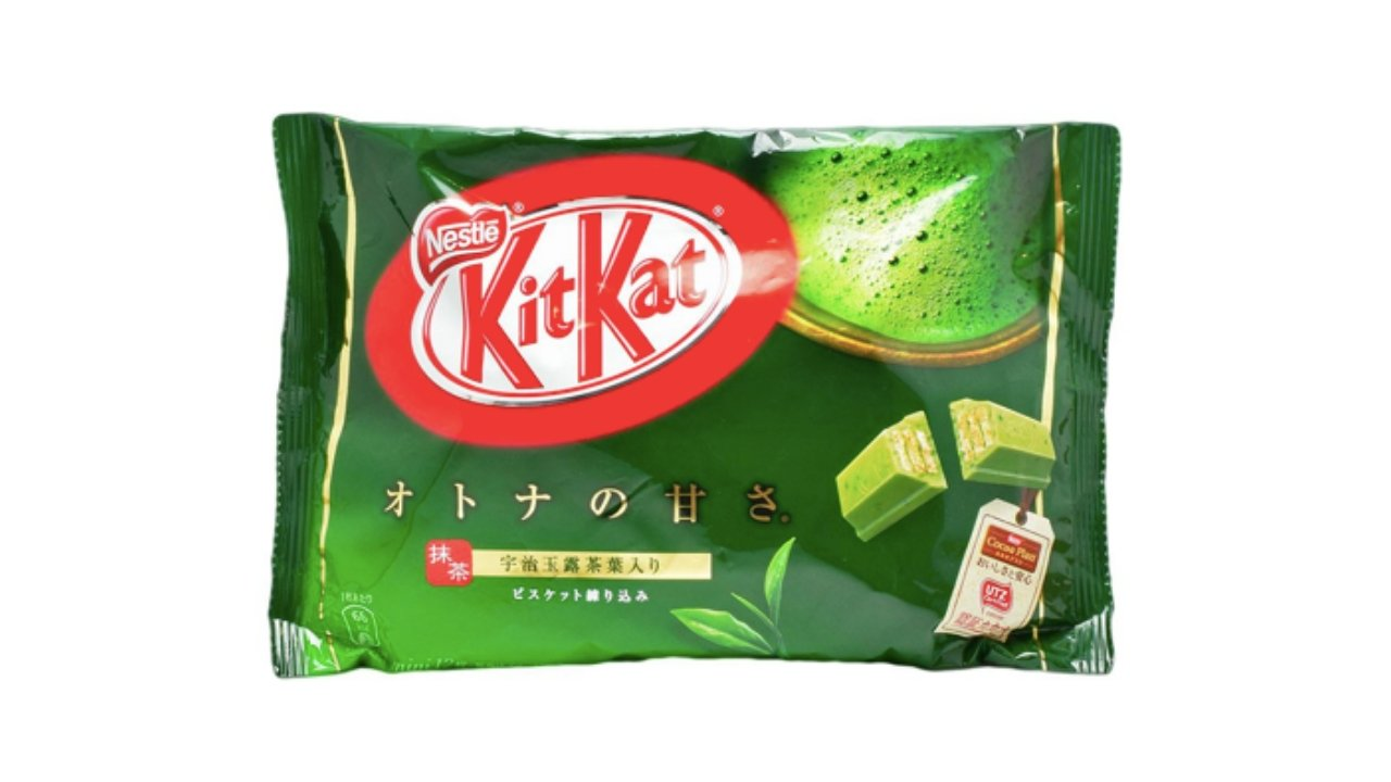 Green Tea KitKats | A Map to Anywhere