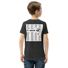Load image into Gallery viewer, Hokoyo Youth Short Sleeve T-Shirt