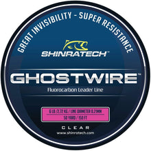 Load image into Gallery viewer, Shinratech Ghostwire Fluorocarbon Leader Line - 6lb 50yard spool