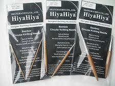 HiyaHiya Circular Needles - Other Sizes