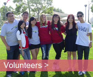 Jamboree Housing Corporation Volunteers Icon