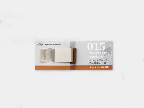 015. Penholder (S) Camel TRAVELER'S notebook