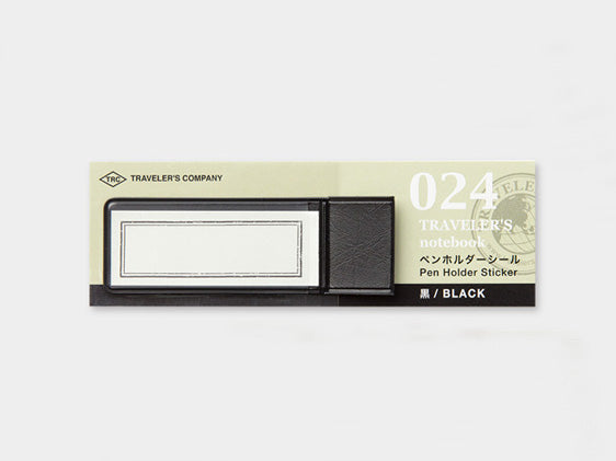 024. Penholder Seal Black TRAVELER'S notebook