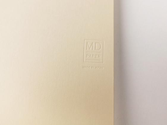MD Notebook Blank L