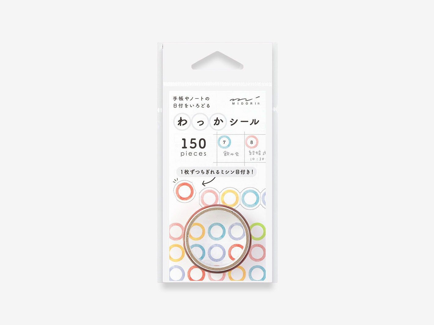 Circle Diary Tape Stickers