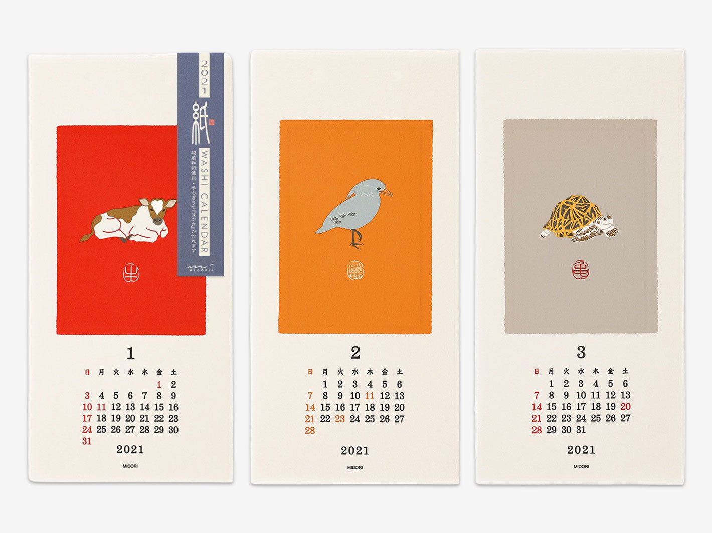 2021 Echizen Wall Calendar S Animal